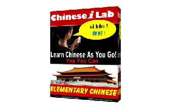 Elementary Chinese CD Image