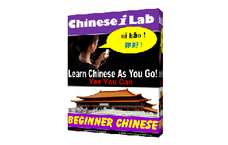 Beginner Chinese CD Image